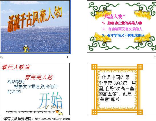 写中秋节博饼的作文