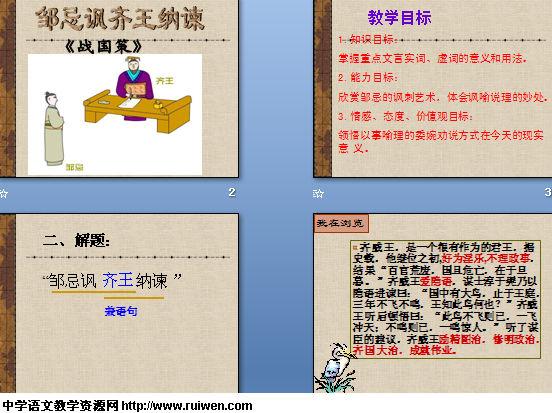 高中语文中秋节专题作文素材