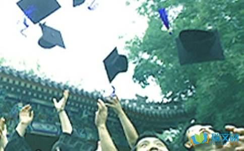毕业励志名言