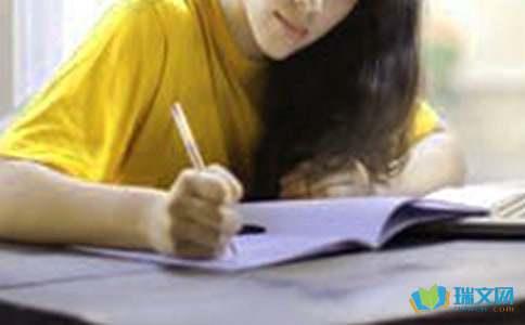 余光中的写给未来的你的原文以及读后感