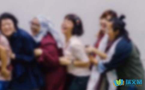 庆祝三八妇女节古诗