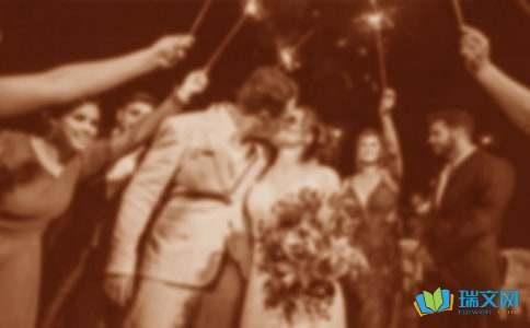 新中式婚礼策划方案