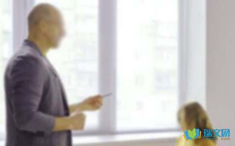 教师职称评定申请书3篇