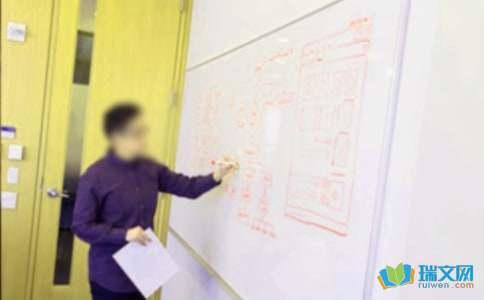 学期工作总结教师代表发言稿