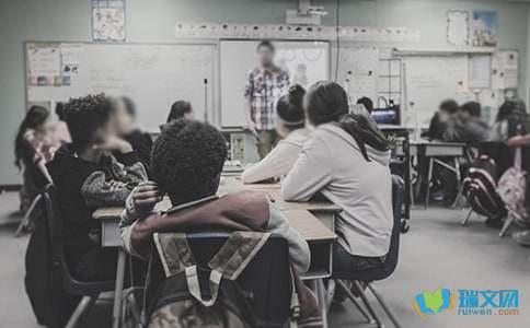 《先学后教》最新教学设计
