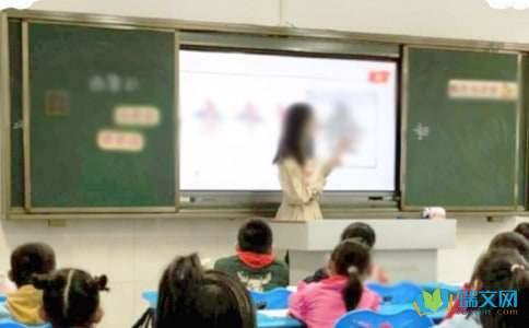 统计图的选择教学反思三篇