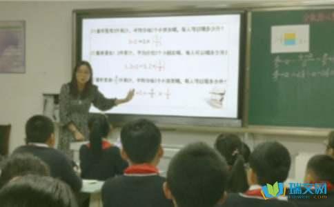 关于视图与投影的教学反思