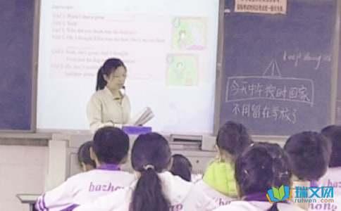 七年级数学第一学期教学工作总结