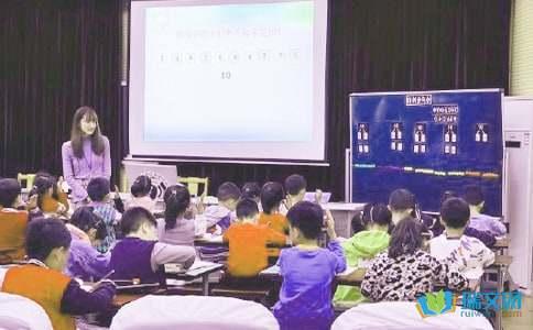 声乐教学课件