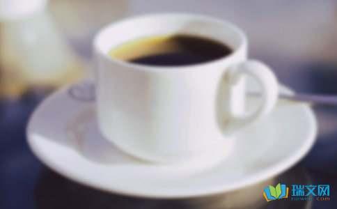 咖啡的广告语汇总