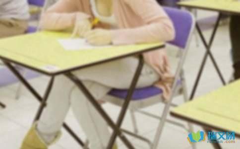 抚平皱纹期末考试作文