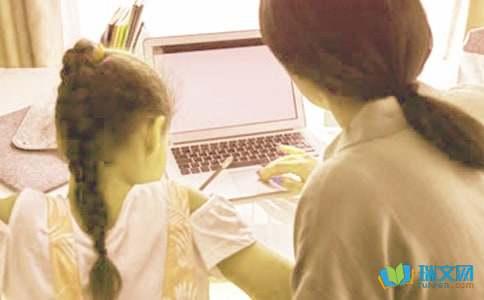 小学生手拉手活动书信作文500字