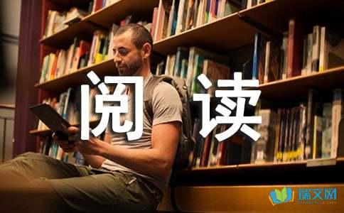 徐志摩《想飞》阅读练习题及答案