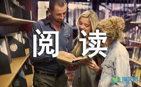 《徐志摩的另一面》阅读题及答案