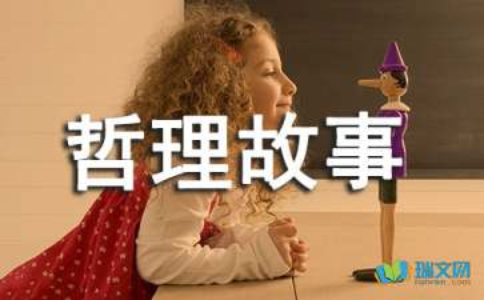 一点智慧教学视频_关于智慧的小故事